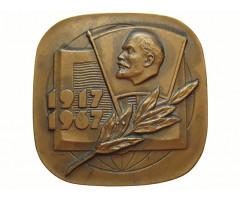 Медаль Лауреату Всесоюзного конкурса студенческих работ по общественным наукам в честь 50-летия революции