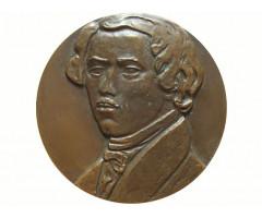 Настольная медаль «Делакруа»
