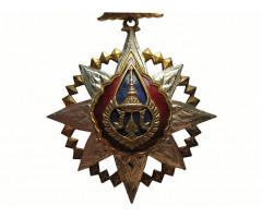 Орден Короны Таиланда III класса (Командор)