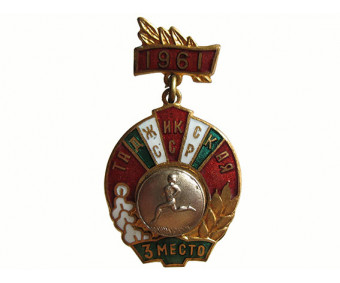 Первенство Таджикской ССР  3 место 1961