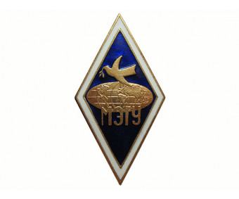 Знак выпускника МЭГУ