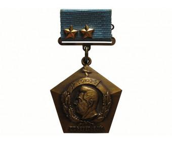 Памятный знак СОЮЗ-3 Г.Т. Береговой