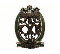 Знак отличия за долголетнюю беспорочную службу на Московско-Курско-Муромско-Нижегородской железной дороге