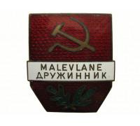 Знак Дружинник Эстонская ССР