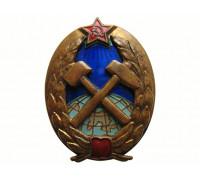 Знак выпускника Горного института