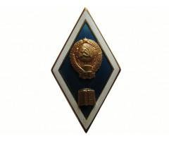 Знак выпускника юридического ВУЗа