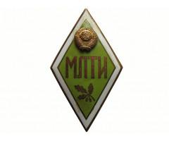 Знак выпускника МЛТИ