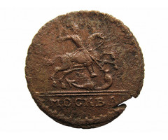 1 копейка 1728 года (Москва)
