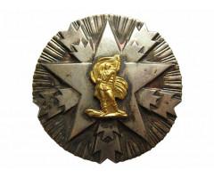 Югославия Орден За заслуги перед народом 3 степени (с грамотой)