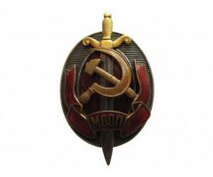 Заслуженный работник МООП
