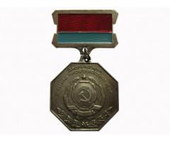 Заслуженный учитель профтехобразования УССР