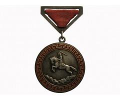 Монголия медаль за боевые заслуги.
