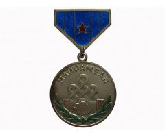 Монголия медаль дружбы