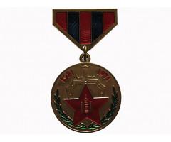 Медаль 50 лет монгольской народной армии