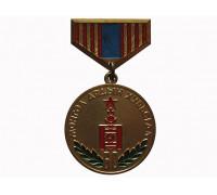 Медаль 60 лет Монгольской Народной Революции