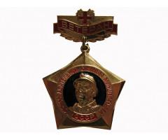 Ветеран горноспасательной службы Минцветмета СССР