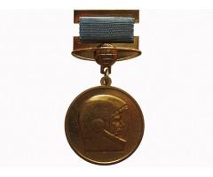 30 лет полета Юрия Гагарина