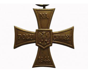 Крест Храбрых