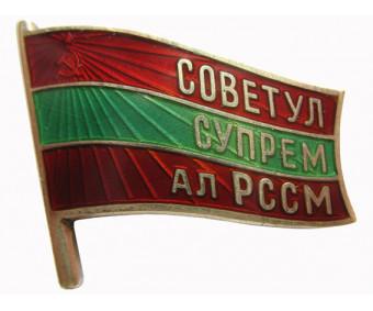 Знак депутата Верховного Совета Молдавской ССР