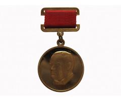 Медаль ФКР Академик С.П.Королев