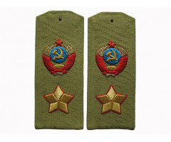 Погоны Маршала Советского Союза