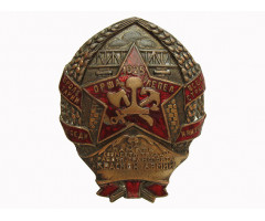 Знак строителя железной дороги Орша — Лепель