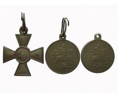 Лот из 2-х медалей За храбрость (Б.М.) и Георгиевского креста (Б.М.)