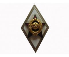 Знак выпускника военного ВУЗа