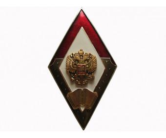 Знак выпускника академии МВД России