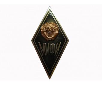 Знак выпускника МИФИ