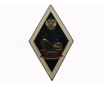Знак выпускника МГАВТ