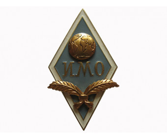 Знак выпускника ИМО