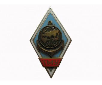Знак выпускника ТМУ