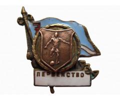 Первенство по футболу ДСО Электрик 1939 года