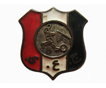 Знак федерация футбола Йемена