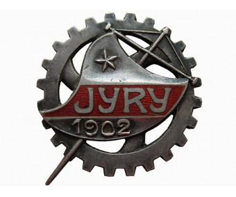 """Членский знак спортклуба """"JYRY"""" Хельсинки Финляндия"""