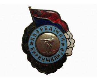 Чемпион первенство Азербайджана