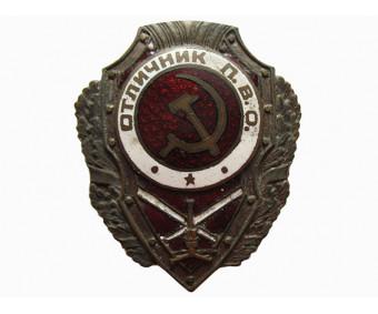 Отличник ПВО (копия)