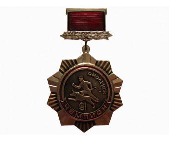 Служебное собаководство Чемпион Смоленск-91