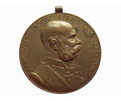 Австро-Венгрия. Памятная медать 50 лет правления Франца Иосифа 1898г.