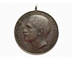 Серебряная медаль за стрелковые соревнования в итальянской армии