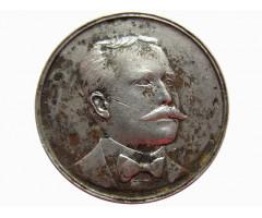 Медаль в память избрания Хосе Пардо президентом Перу 24 сентября 1904 года .