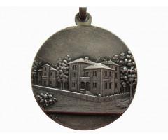 Памятная медаль основателям Кузано-Миланино 1909