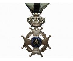 Орден Леопольда 2 (5 класса)