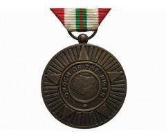 Бронзовая медаль заслуг Ордена Нигера
