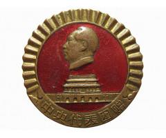 Памятный знак с Мао Цзэдуном