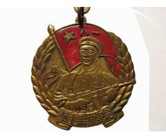 Медаль За освобождение Северного Китая