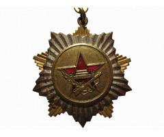"""Медаль признательности и народной благодарности """"За военные заслуги""""."""
