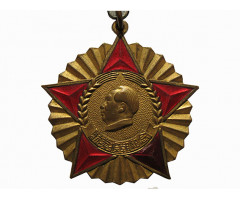 """Медаль """"За отражение американской агрессии и оказание помощи корейскому народу"""""""