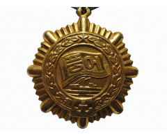Орден за службу в рыболовной промышленности 1 класса.